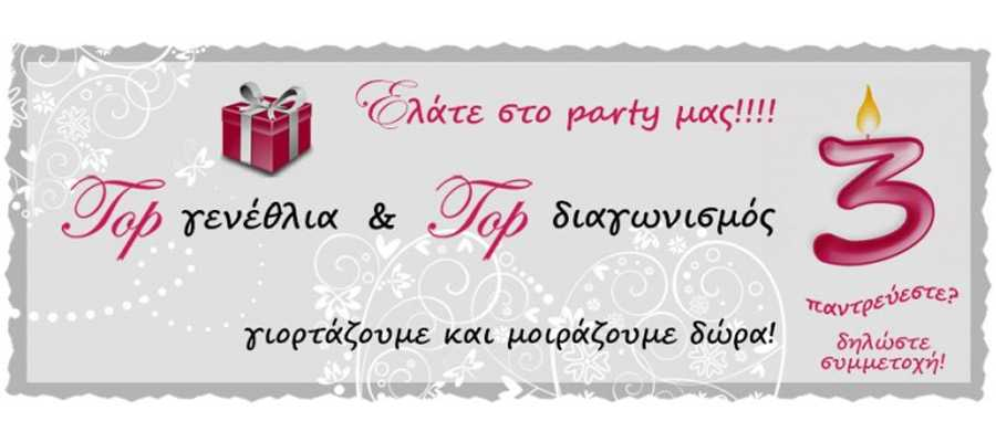 top-gamos-competition