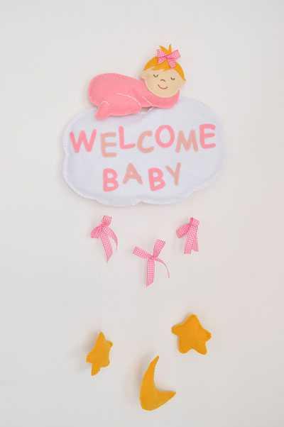 Δώρο newborn baby (d02)