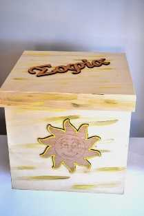 Κουτί βάπτισης