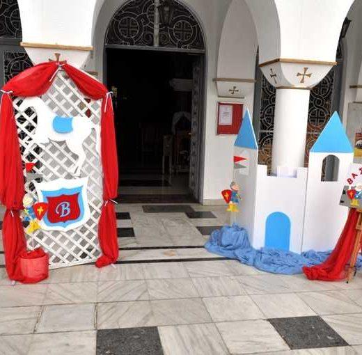 Βάπτιση με θέμα ο μικρός ιππότης