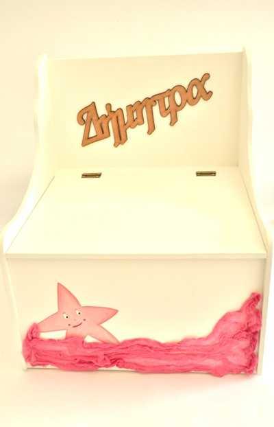 Κουτί βάπτισης παγκάκι με θέμα αστερία (kv17.02)