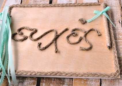Βιβλίο ευχών ξύλινο με λινάτσα (bv18.11)