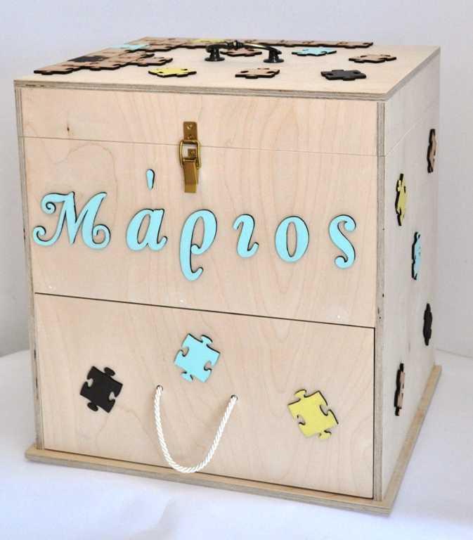 Κουτί βάπτισης με θέμα puzzle (kv18.08)