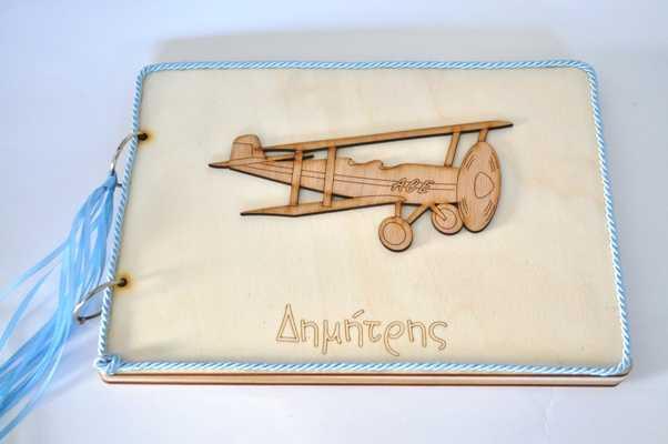 Βιβλίο ευχών βάπτισης με θέμα vintage αεροπλάνο (bv18.12)