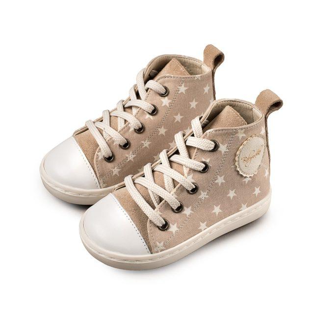 Βαπτιστικό Υφασμάτινο Μποτάκι Sneaker Babywalker (Μπεζ)