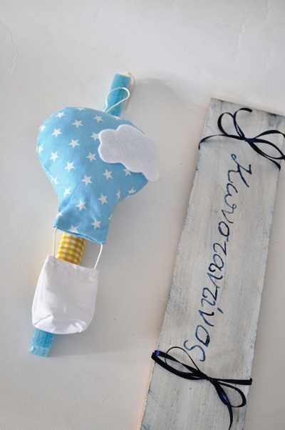 Πασχαλινή λαμπάδα αερόστατο lp1810a