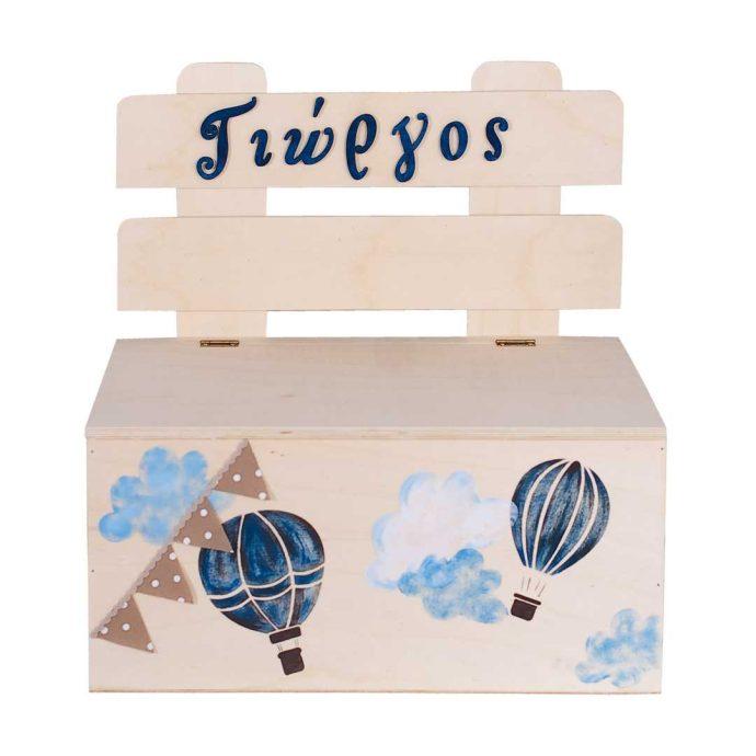 Κουτί βάπτισης παγκάκι με θέμα αερόστατο (kv19.01)