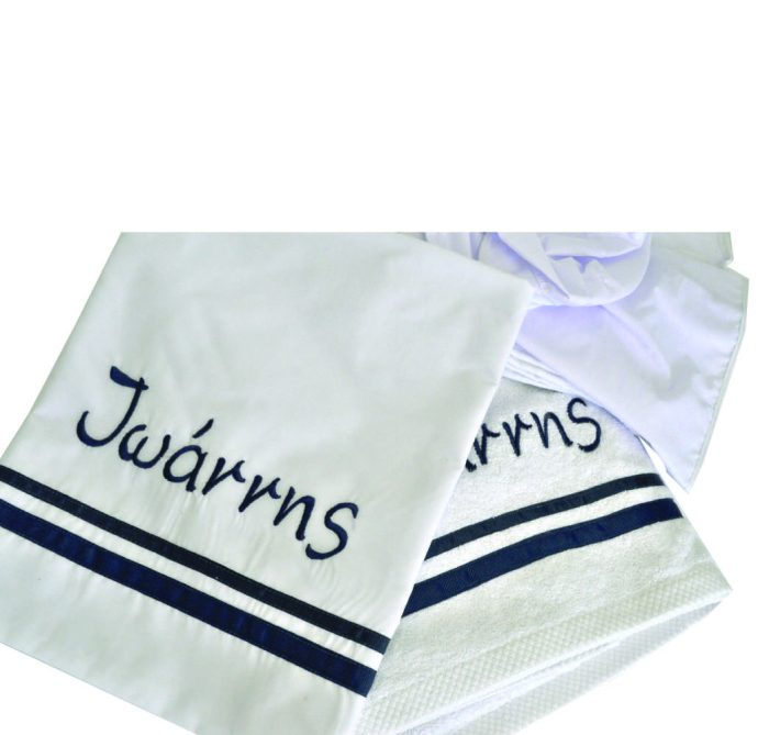 Λαδόπανα λευκά με κεντημένο όνομα (lad19.01)