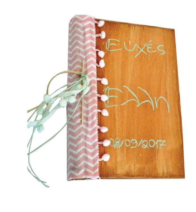 Βιβλίο ευχών ξύλινο (18.13)