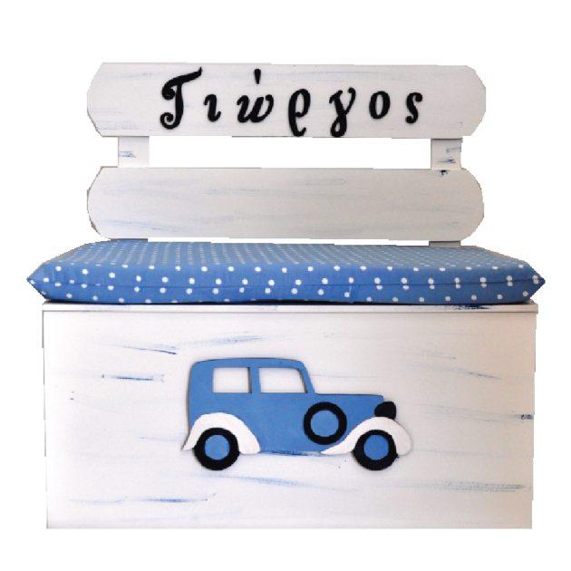 Ξύλινο Κουτί Βάπτισης Παγκάκι με Θέμα Vintage Αυτοκινητάκι / Car