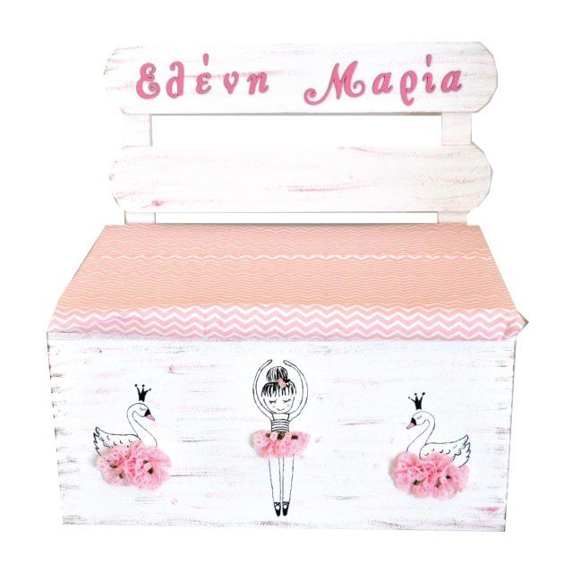 523824c3410 Ξύλινο παγκάκι με θέμα 'μπαλαρίνα'(kv19.07). Βάπτιση, Κουτιά Βάπτισης -  Τσάντες, Κουτιά Βάπτισης Κορίτσι