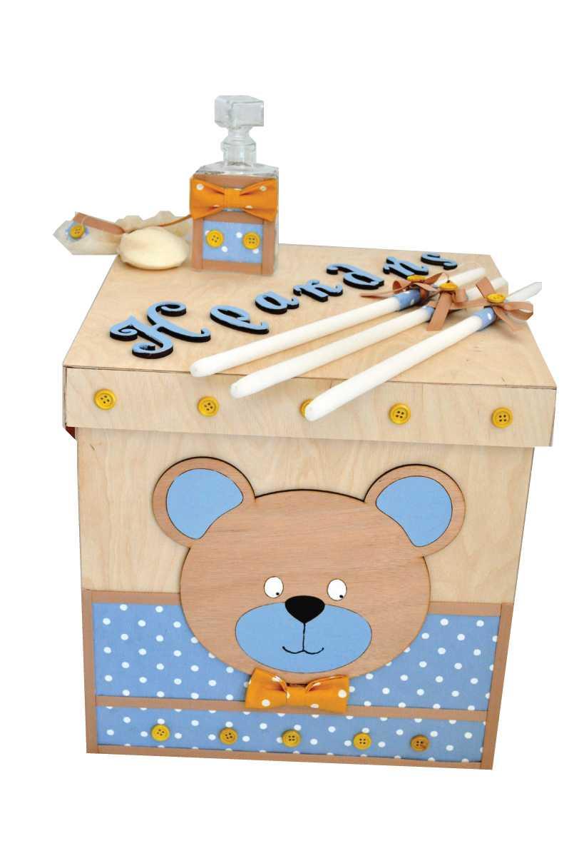 Κουτί βάπτισης με θέμα αρκουδάκι