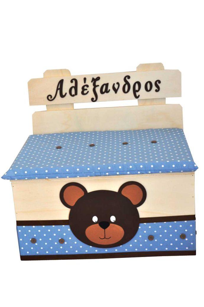 Κουτί βάπτισης παγκάκι με θέμα αρκουδάκι (kv19.04)