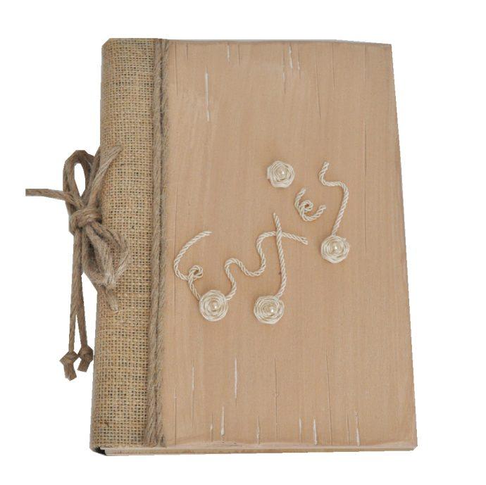 Ξύλινο Βιβλίο Ευχών Γάμου