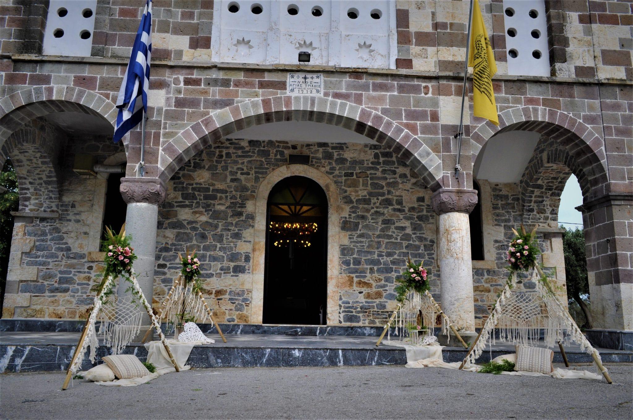 Εξωτερικός στολισμός γάμου Boho στην Εύβοια