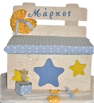 κουτί βάπτισης με θέμα My little Star