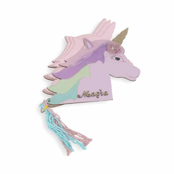 Βιβλίο Ευχών Unicorn