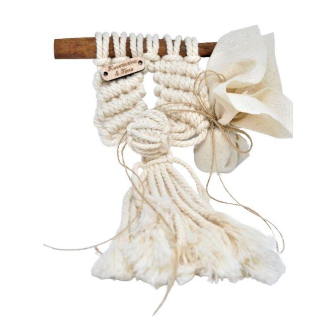 Χειροποίητη Μπομπονιέρα Γάμου Macrame (20.21.04)